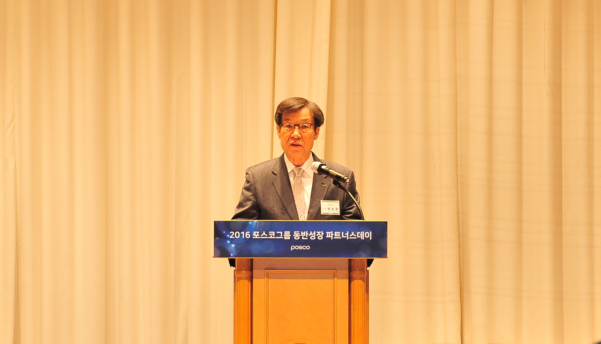 POSCO's operating profit rose 18% year on year to 2.84 trillion won, which help chairman Kwon Oh-joon continue to serve as chairman of POSCO for another three-year term.