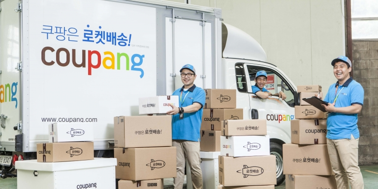 "Coupang has decided to put an end to its social commerce service to focus on its direct purchase and delivery service ""Rocket Delivery"" and open market."