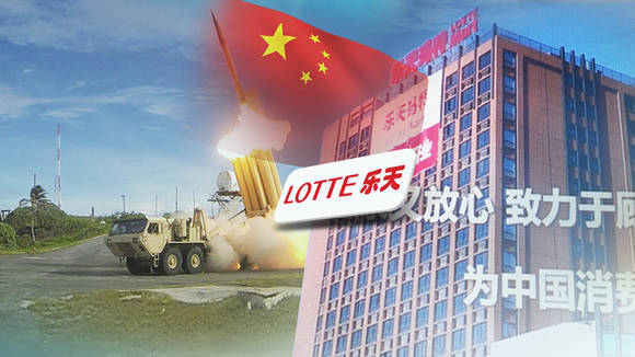China's retaliation against the Lotte Group is showing a sign of expanding not only to sanctions to South Korean companies in China but to general Chinese consumers' boycotts of them.