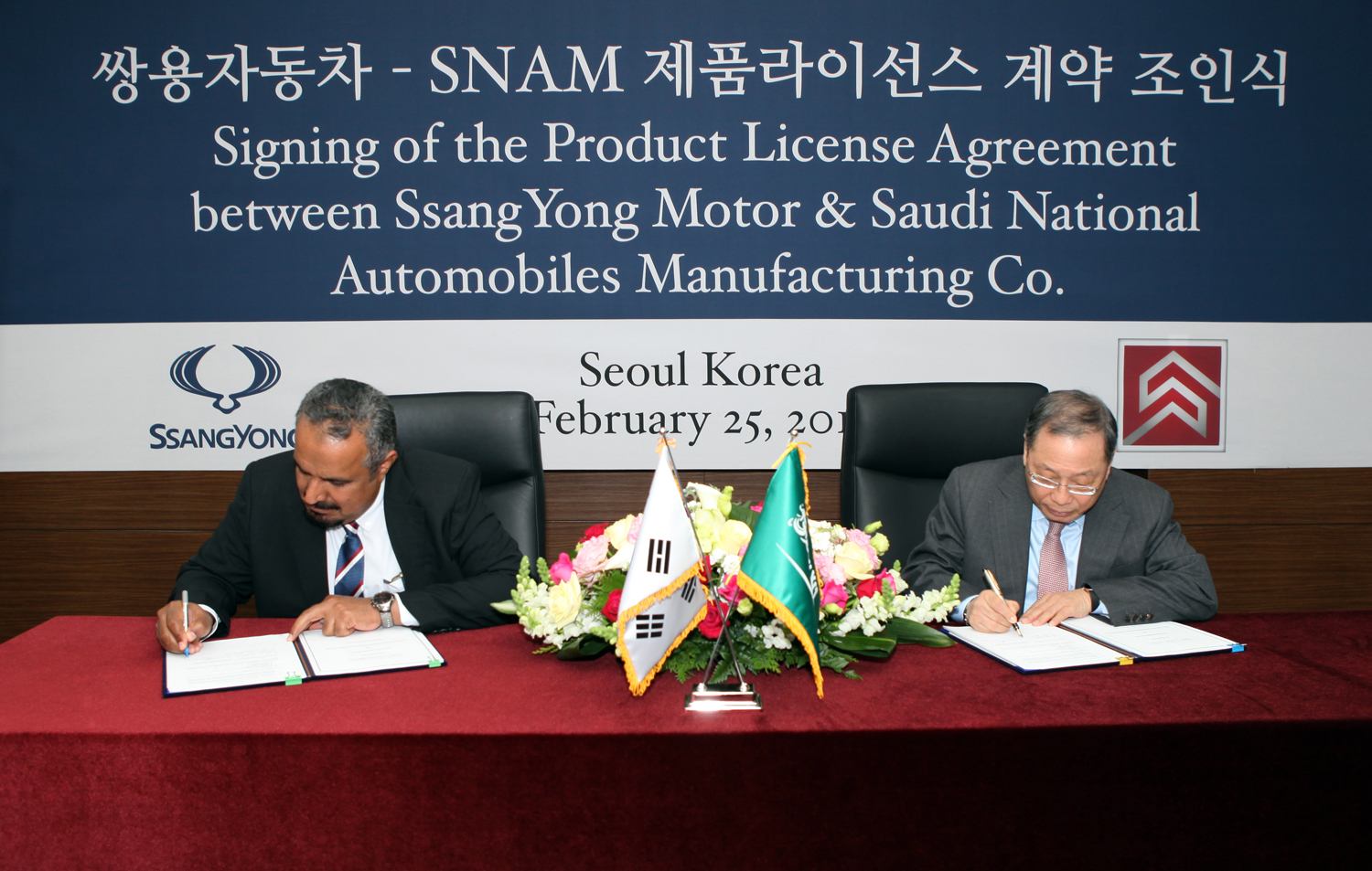 Ssangyong Motor Signs Licensing Agreement With Saudi National