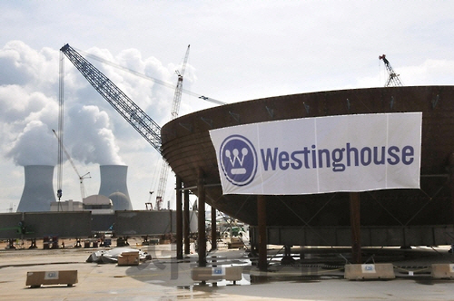 Korea Electric Power Corporation (KEPCO) is considering the acquisition of U.S.-based nuclear power company Westinghouse Electric.