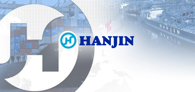 Hanjin was shunned once again by facing a shortage in demand for corporate bonds, following the failure of drawing investors in November last year.