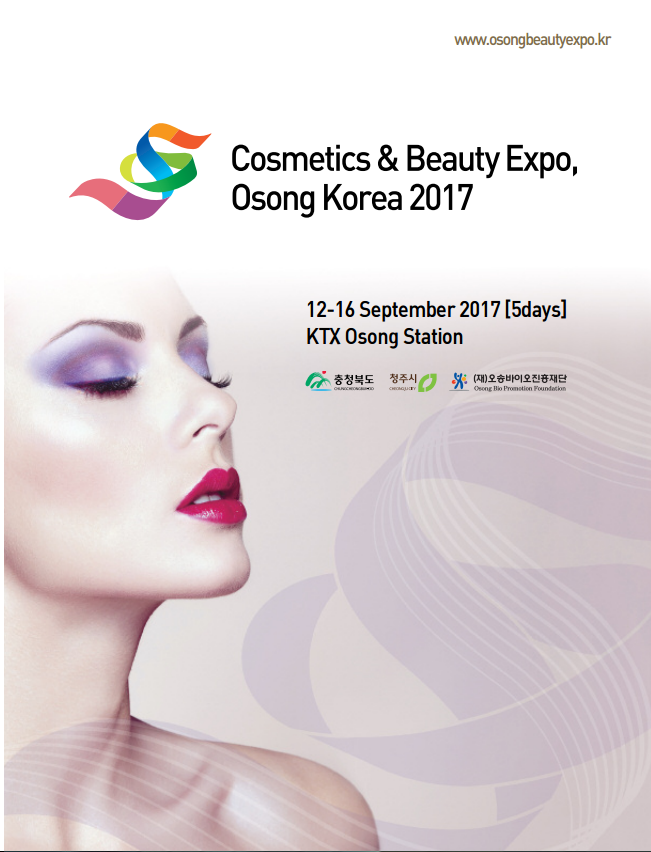 Poster of 2017 Osong Cosmetics and Beauty Expo