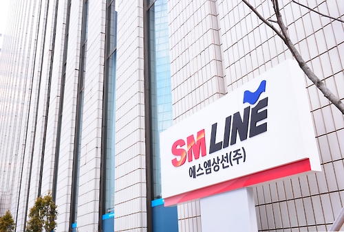 SM Group was selected as the preferred bidder for STX Corp on March 14.