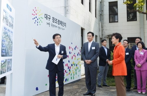 Samsung changed the name of Samsung Creative Economy Complex in Daegu to Samsung Creative Campus in February this year.