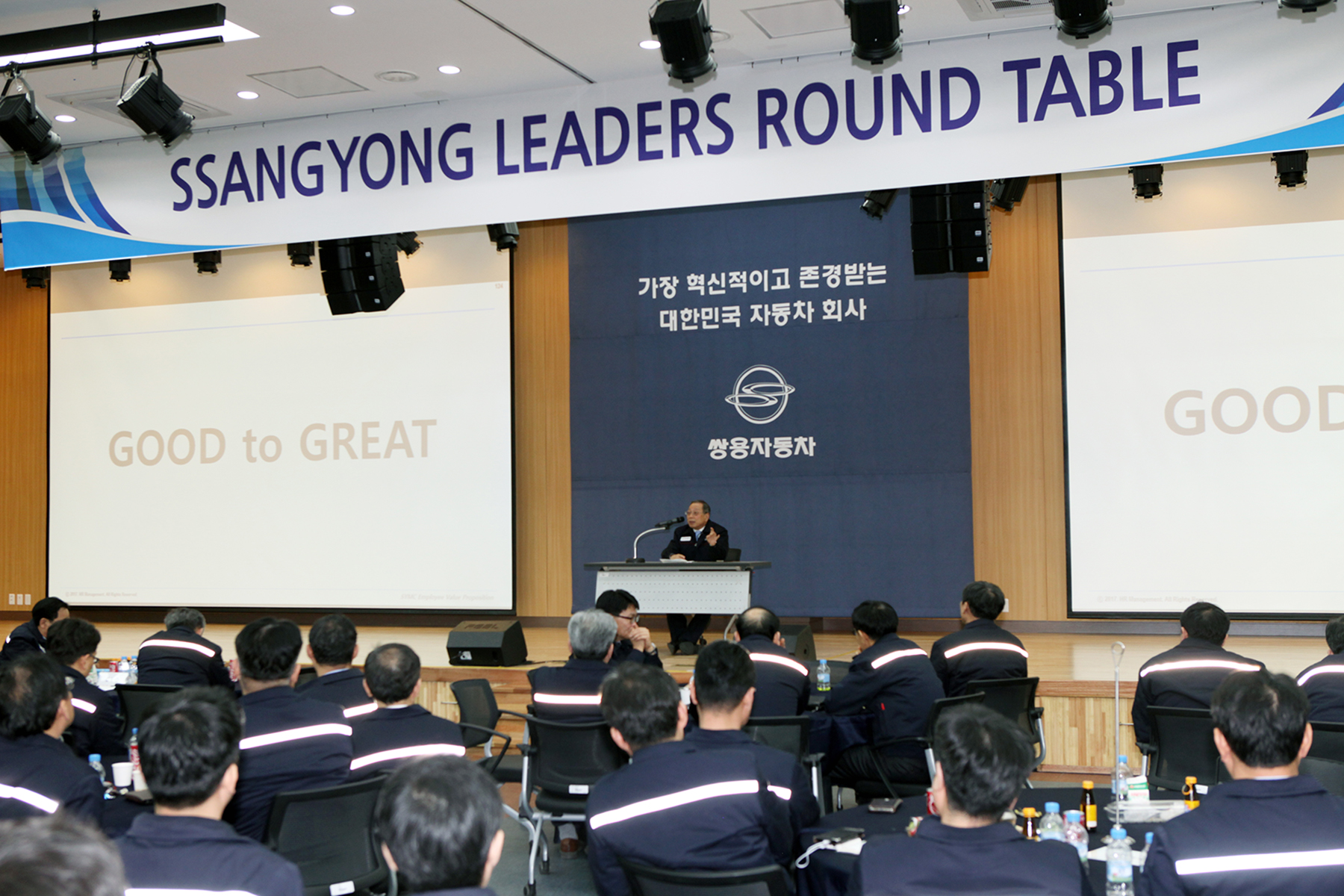 Choi Johng-sik, CEO of Ssangyong Motor talking with senior managers who attended the event.