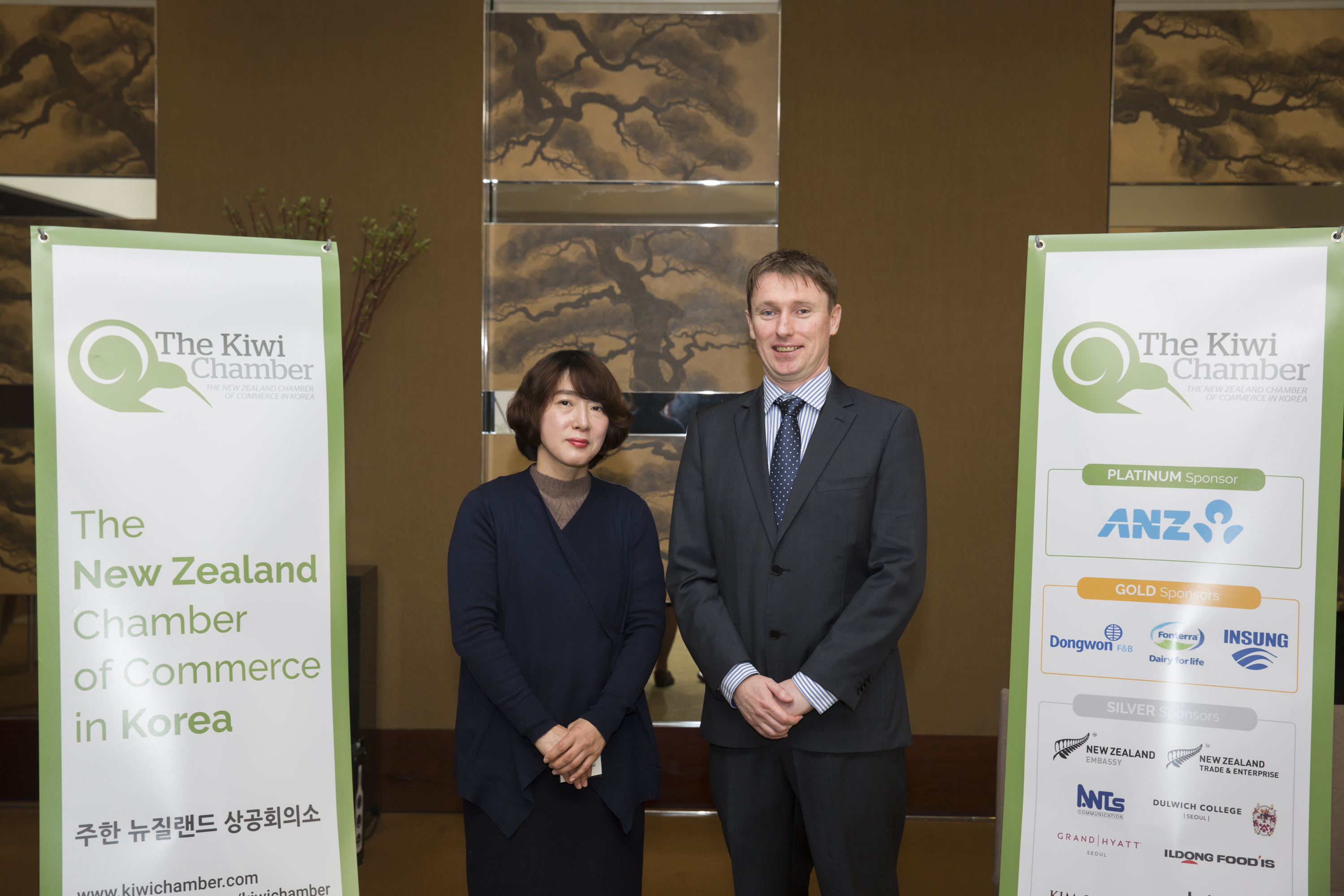 Jason Murney, Country Manager, Fonterra, and Min Dle Le, Market Manager, Zespri International, pose at The Kiwi Chamber Inspire with Innovation Series at the Grand Hyatt Seoul on March 21, 2017.
