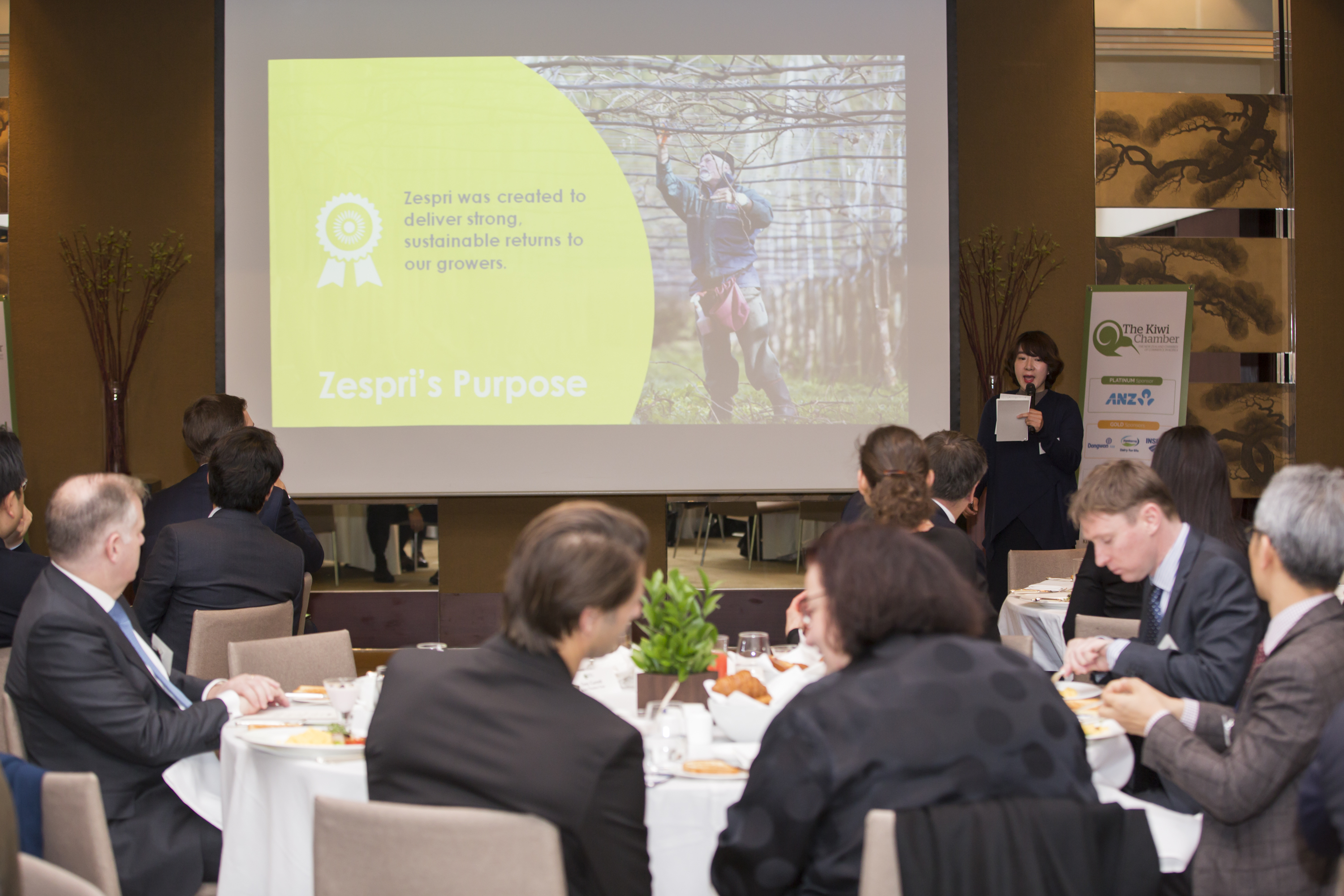 "Min Dle Le, Market Manager at Zespri International, shares a presentation on the topic ""Seizing new opportunities during uncertain times"" at The Kiwi Chamber Inspire with Innovation Series at the Grand Hyatt Seoul on March 21, 2017."