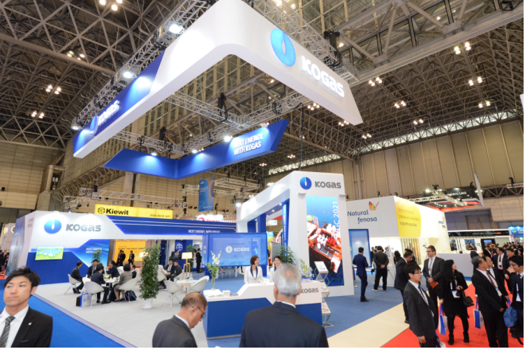 The Gastech 2017 Conference and Exhibition.