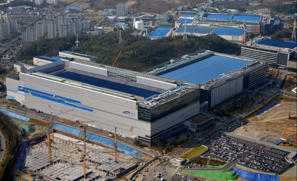 Samsung Electronics to Start Operating World's Largest Semiconductor