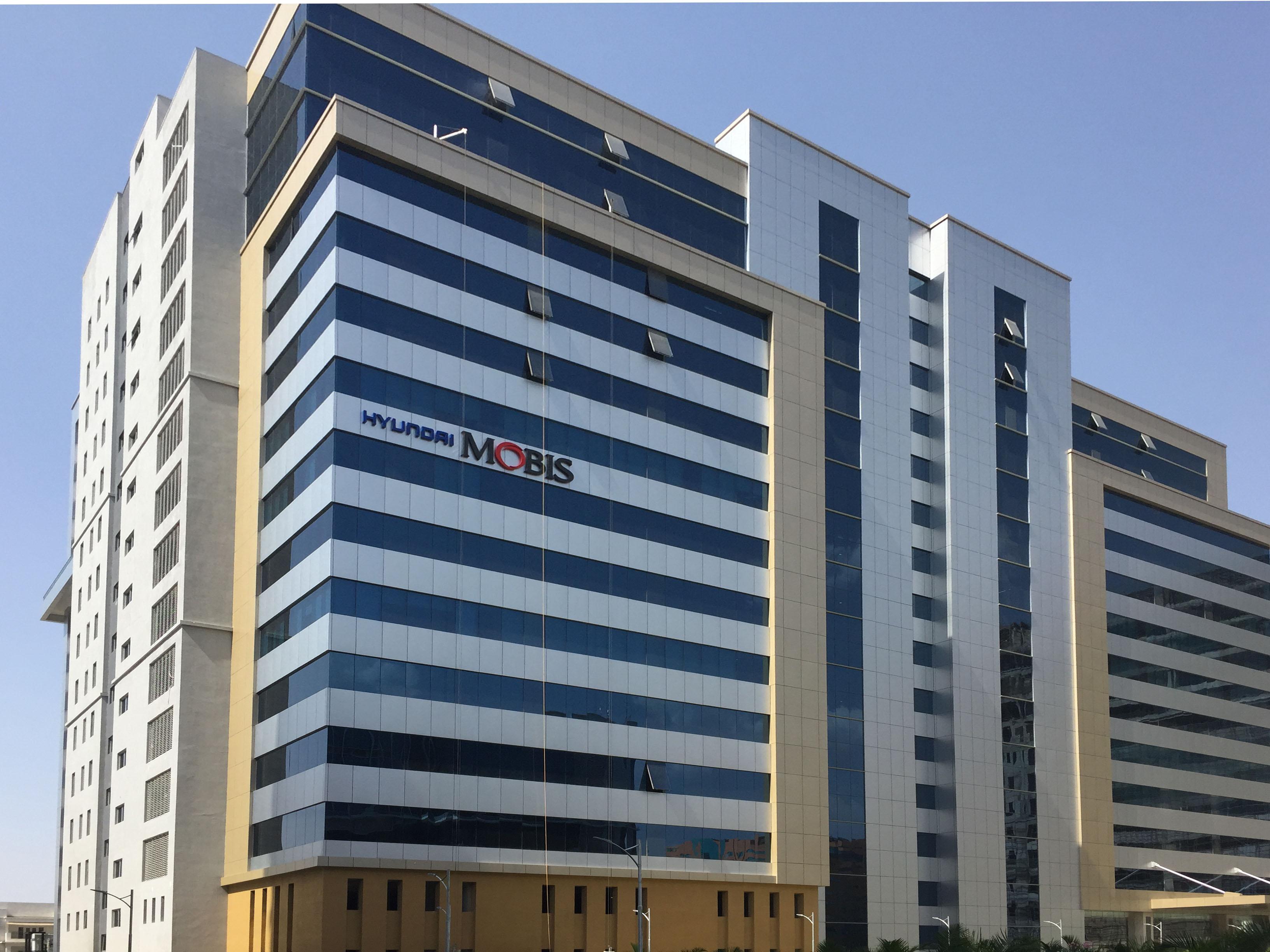 Hyundai Mobis to Establish Car Software Research Center in
