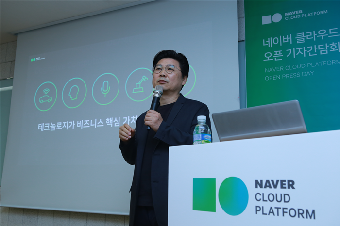 CEO Park Won-ki of Naver Business Platform (NBP), a Naver's subsidiary providing information technology (IT) infrastructure and solutions, explains about a public cloud service platform Naver Cloud Platform on April 17.