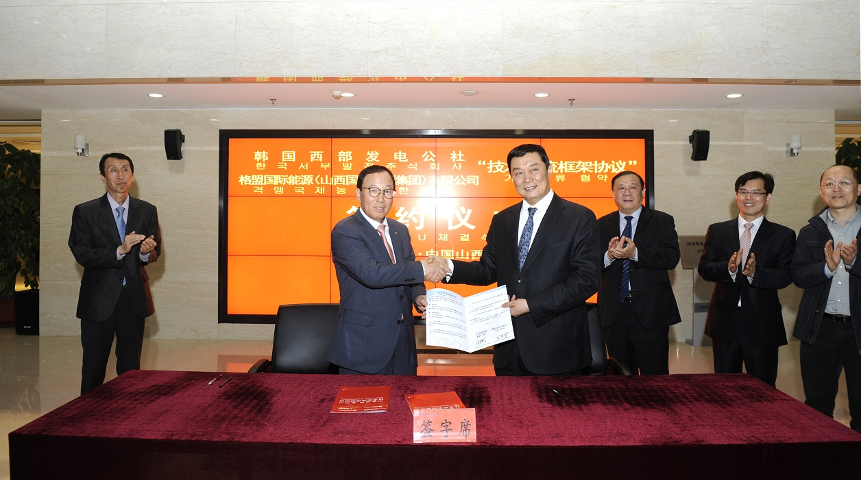 An MOU is being signed by Jung Ha-hwang, president of Korea Western Power (left from the center) and Guo Ming (right from the center), president of Gemeng International.