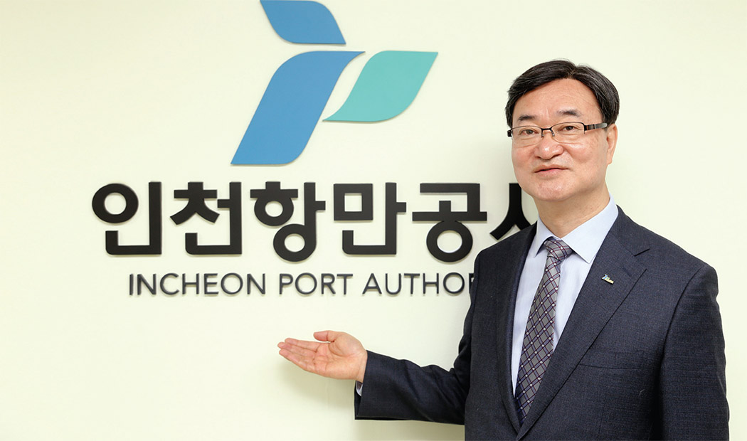 Nam Bong-hyun, president of Incheon Port Authority.