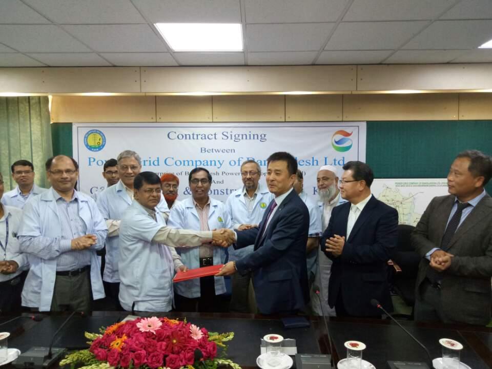 GS E&C Lands Order for 400kv Transmission Line Construction