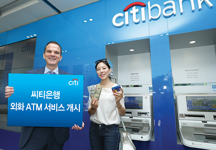 Citibank Korea Has Introduced Automated Teller Machines Atms Enabling Bank Account Holders To Exchange