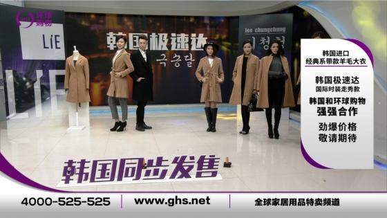 South Korean infomercial companies such Lotte Home Shopping and Hyundai Home Shopping as are leaving the Chinese market one after another.