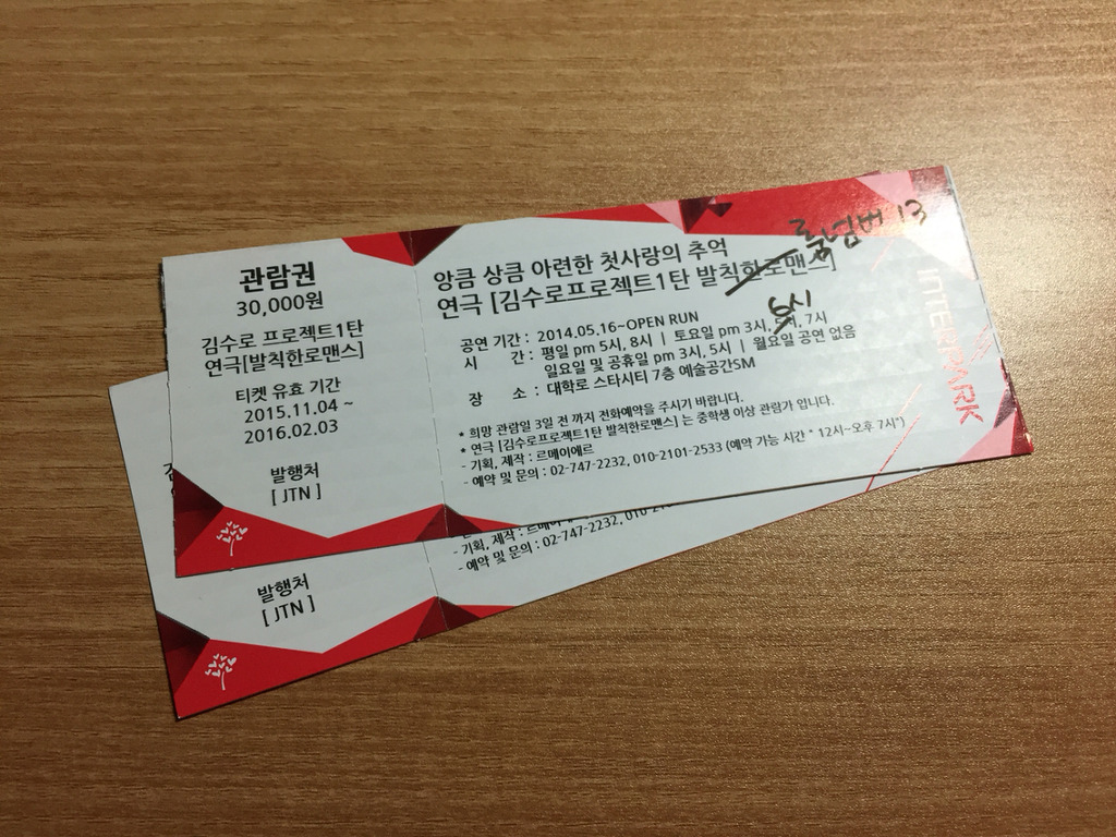 Survey: 61% of Korean consumers rely on resold tickets to attend