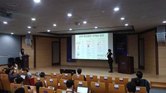 Lim Jung-wook, managing director of Startup Alliance Center, makes a presentation about the domestic startup ecosystem at the Startup Ecosystem Conference held in the Venture Maru at Jeju Technopark on June 22.