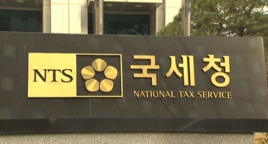 National Tax Service Director nominee Han Seung-hee has vowed to step up inspections into intelligent tax evasion tactics employed by multinational companies.