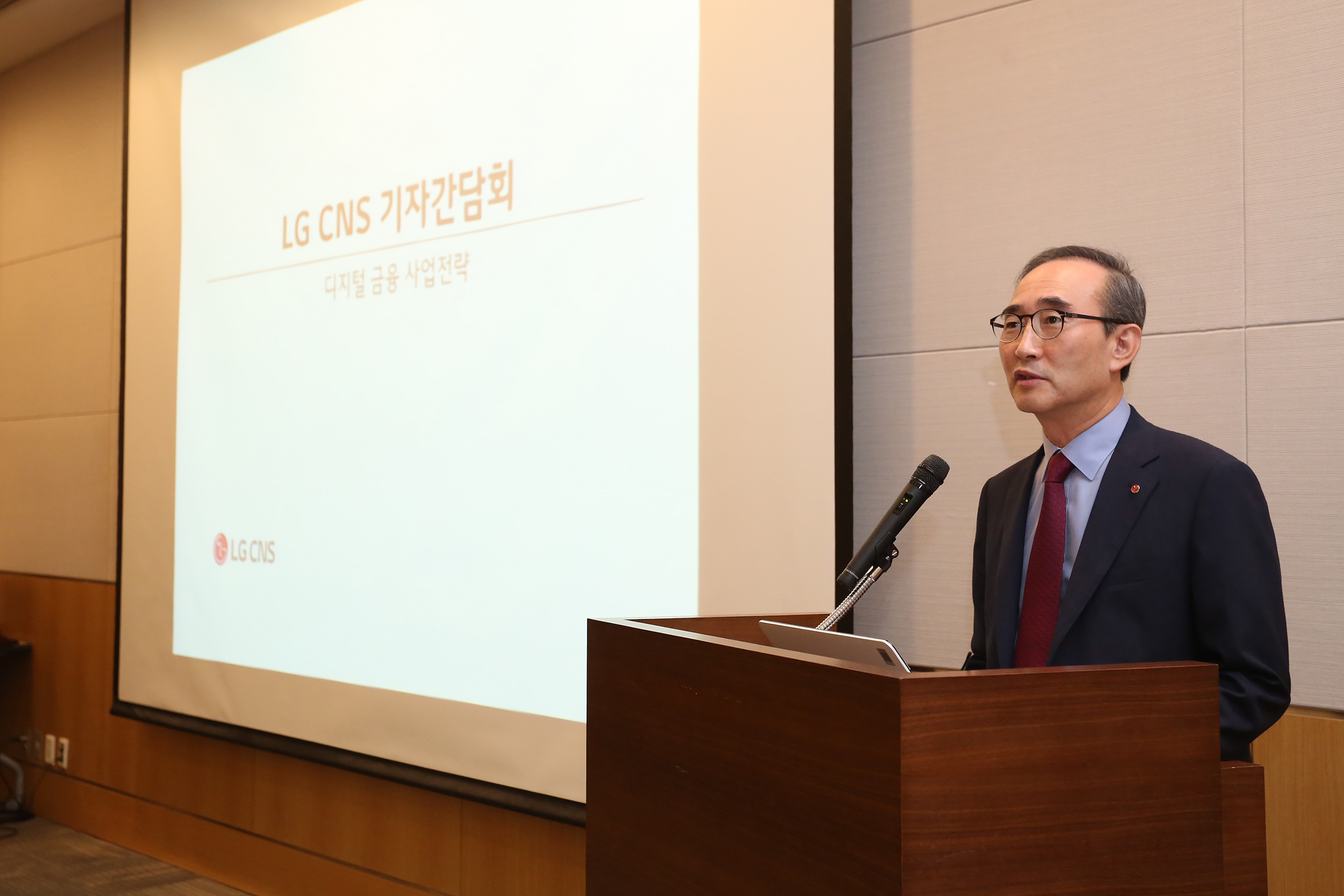 Kim Young-sup, president of LG CNS.