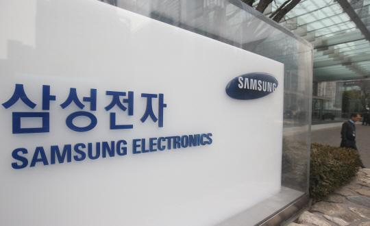 Samsung Electronics is making an every effort to attract research and development (R&D) talent in the sectors of component & system, material and platform.