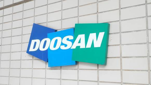 Doosan Heavy Industries & Construction is negotiating contract terms for the construction and operation of a coal-fired power plant in South Africa.