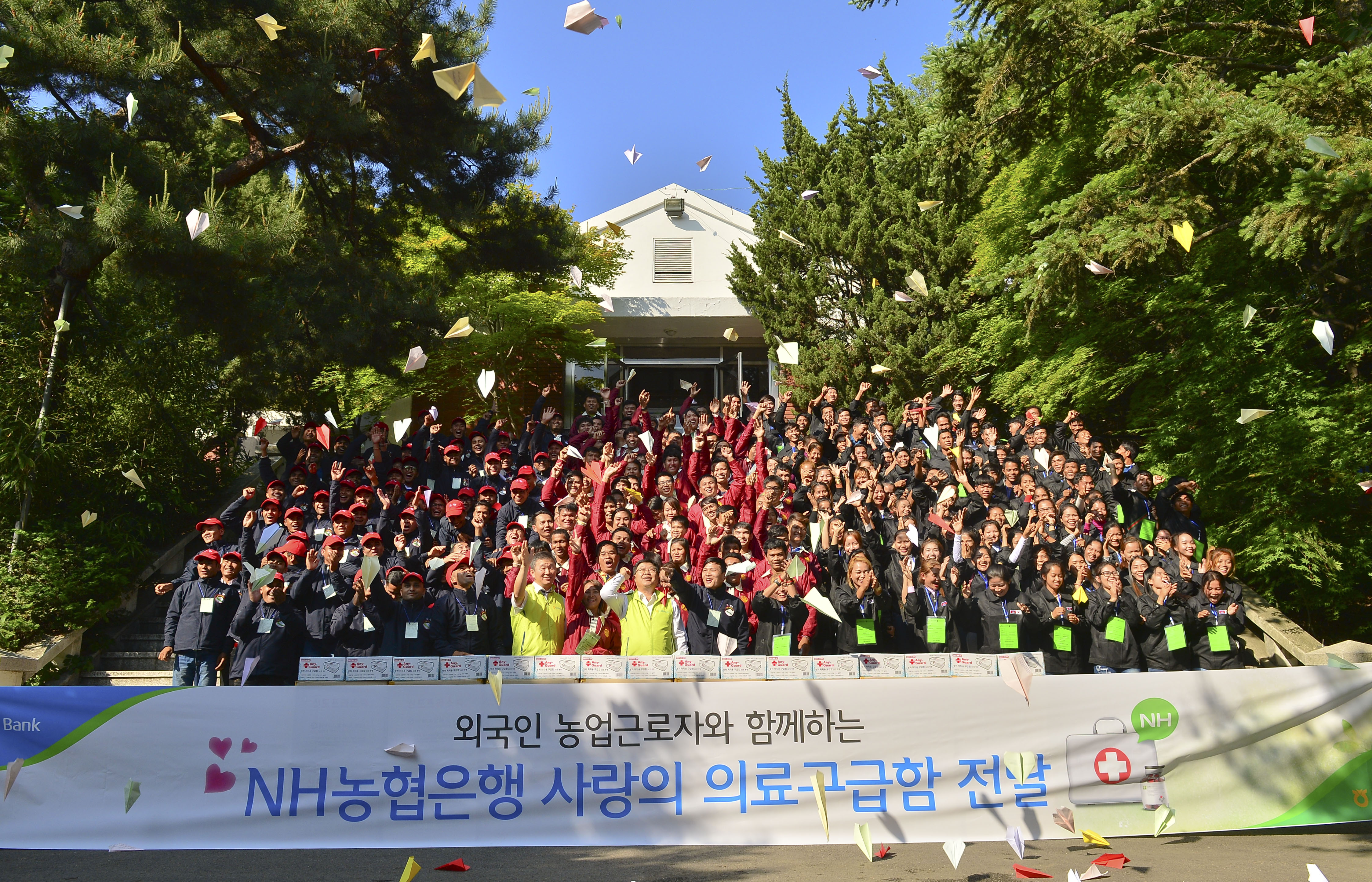 NH Nonghyup Bank President Lee Kyung-seop and its employees' volunteer group are flying an airplanes of wishes with foreigners working at farming villages.