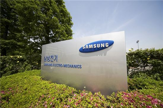 Samsung Electro-Mechanics is planning to set up a strategy for each core business divisions such as camera modules, chip components, and substrates.