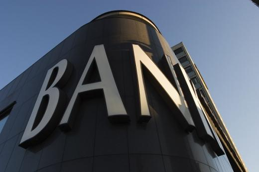 Korean banks posted more than 8 trillion won (US$7.1 billion) in combined net profit in the first six months, 1.7 times higher than a year ago.