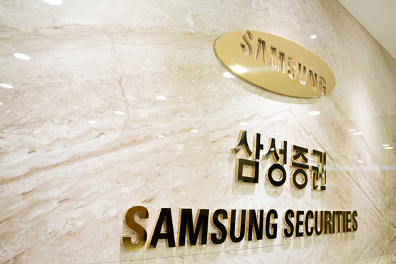 Samsung Securities' investment banking business is unlikely to be possible for the time being.