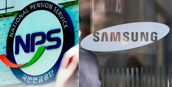 The National Pension Service (NPS) has to reduce the ratio of Samsung Electronics in the portfolio in accordance the National Pension Act, if vice chairman Lee Jae-yong is convicted of bribery and so on.