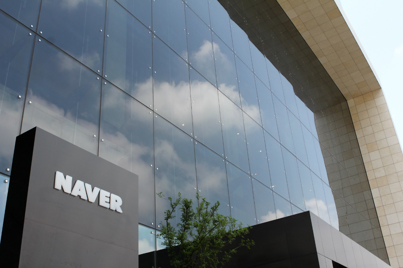 Naver founder Lee Hae-jin recently aksed the Korea Fair Trade Commission (KFTC) to designate Naver as an ownerless company.