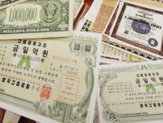Foreign investors have been pulling out money en mass from South Korea's bond market, mainly short-term bonds this month.