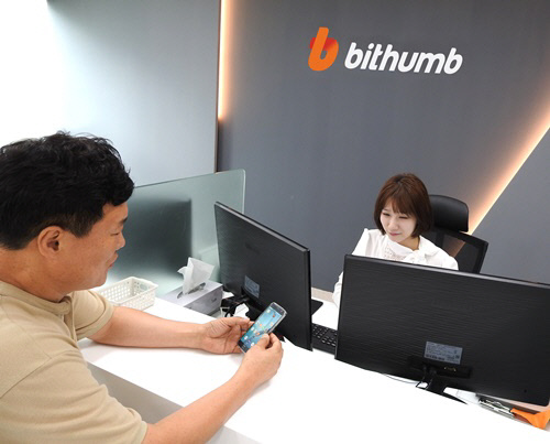 South Korea's largest bitcoin exchange, Bithumb, posted 2.6 trillion won (US$2.28 billion) in daily trading volume on July 19.
