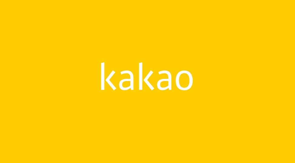 "Kakao Talk-based securities services ""Kakao Stock"" is preparing to trade digital currencies."