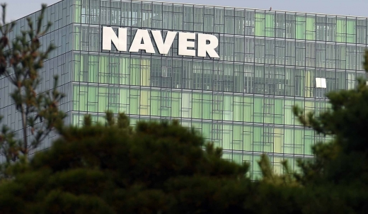 Naver has shelled out 110 billion won for 13 AI-related investments this year.
