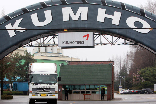 The sell-off of Kumho Tires actually broke up.
