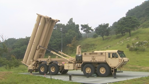 Four launchers have been added to the U.S. THAAD base in South Korea, which triggers a broader backlash and retaliation from China.
