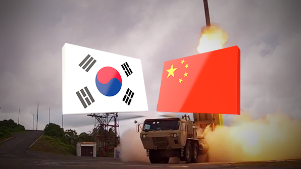 The South Korean government has decided to bring the China's retaliatory measures over the deployment of the U.S. Terminal High Altitude Area Defense (THAAD) missile system in South Korea in the World Trade Organization (WTO) to be held next month.