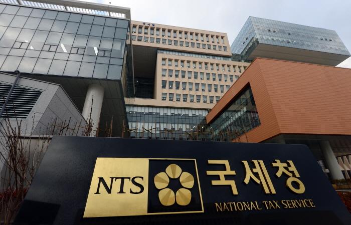 Resultado de imagen para National tax evasion korea
