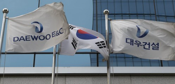 Daewoo E&C to Announce Sale Details at End of Sept. - 비즈니스코리아