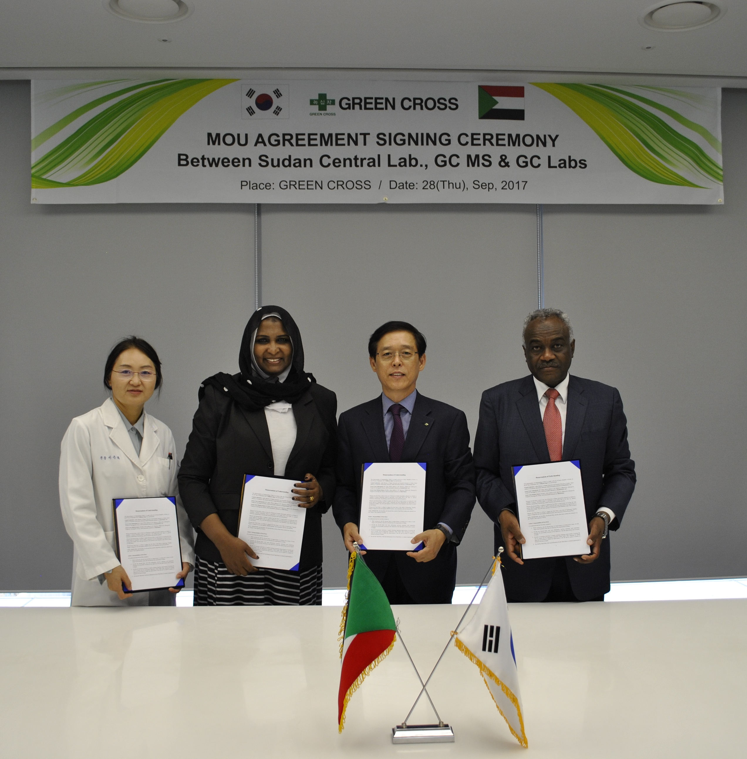 From left: Green Cross Laboratories Director Lee Eun-hee, Sudan Central Lab Director Dina Ahmed Hassan Ibrahim, Green Cross MS CEO Kim Young-pil, and Elrayih Hydoub, deputy chief of the Sudan Embassy in Seou.l
