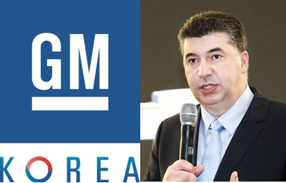GM Korea's slump in the Korean market is fatal as GM Headquarters is in the process of restructuring its global market.