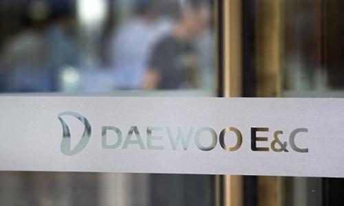 Preliminary Bidding Deadline for Sell-Off of Daewoo E&C Set on Nov