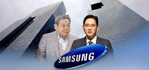 The head of the Samsung Group will change to vice chairman Lee Jae-yong from chairman Lee Kun-hee when the Fair Trade Commission announces the list of large enterprises in April of next year according to new laws.