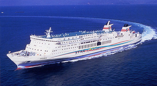 The Ministry of Oceans and Fisheries (MOF) of Korea will sign an agreement to join the Asia Cruise Cooperation (ACC) as a representative of South Korea's ports of call.