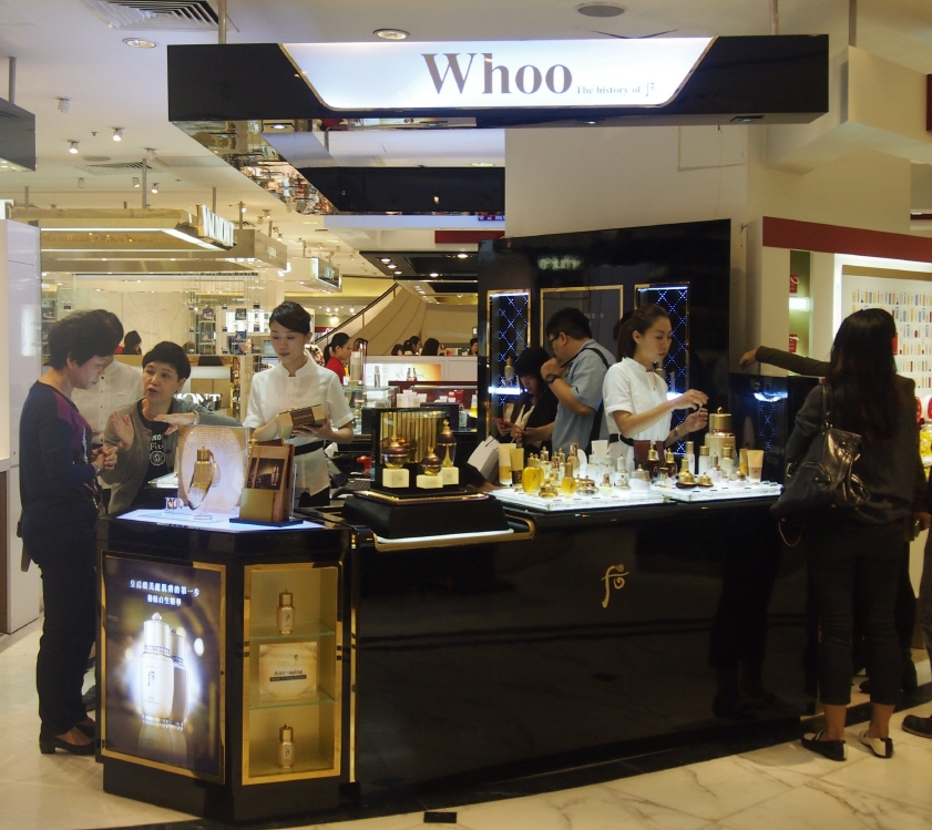 "LG Household & Health Care's ""Whoo"" at Lane Crawford Department Store in Hong Kong."