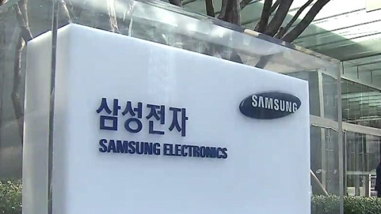 Samsung Electronics' money to be invested in paying dividends and purchasing treasury stocks this year will tower over 20 trillion won (US$18 billion).