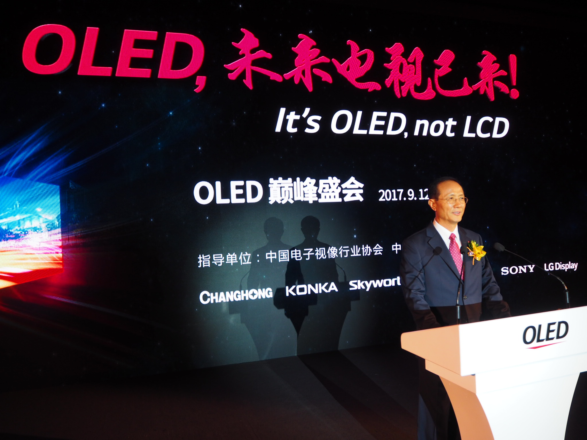 LG Display held 'OLED Partners Day' at the Beijing Renaissance Capital Hotel in Beijing on September 12. Chief marketing officer Yeo Sang-duk is delivering his welcoming speech. (photo courtesty: LG Display)